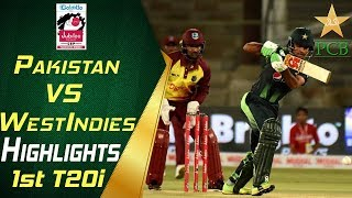 Highlights | 1st T20i |  Pakistan Vs Windies 2018 | Jubilee Insurance Cup 2018 | PCB