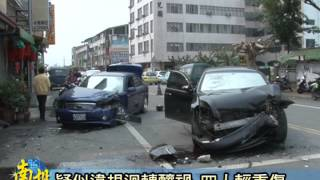 南投新聞-草屯迴轉車禍