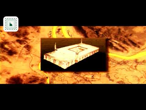 Documentary film about the History of Medina and its Culture in Urdu