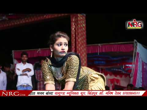 Gori Nagori Super Hit Hariyanvi Dance | Badli Badli Laage | Singpur Live  Super Hit Dance