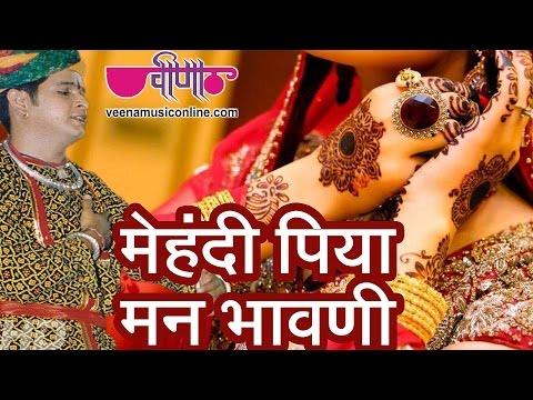 mehandi-piya-man-|-rajasthani-vivah-song-|-seema-mishra-|-veena-music
