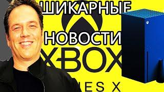 ШИКАРНЫЕ НОВОСТИ XBOX SERIES X И PS5 ГРАФИКА ПРИЛОЖЕНИЯ ИГРЫ