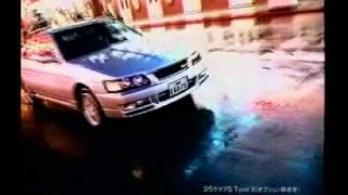 【自動車CM】 日産 ローレル (C35) 佐藤浩市/NISSAN LAUREL http://pri...