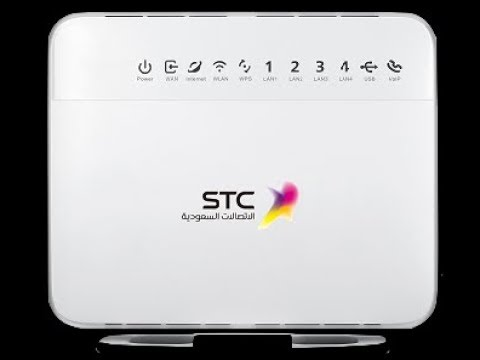 تغيير رمز الشبكة Stc من الجوال