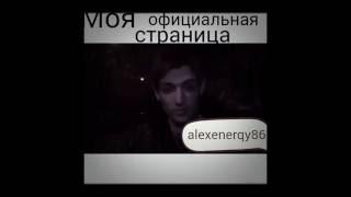 Моя официальная страница в Instagram - alexenerqy86(, 2016-08-14T21:32:36.000Z)