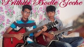 Video Prithibi bodle geche Acoustic cover by Buzzers! download MP3, 3GP, MP4, WEBM, AVI, FLV Oktober 2018