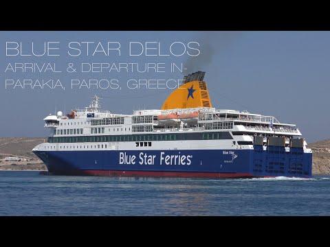 Ship video-Blue Star Delos arrival & departure in Paros, Greece. Filmed in 4K