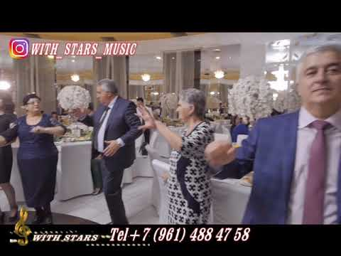 Армянские музыканты на армянскую свадьбу Ставропольский край г Ставрополь ( Папикем дарцел )