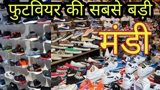 Delhi Footwear Wholesale Marke…