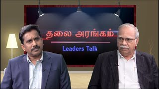 Did the 4 Indian PH ministers fail the Indian community? - Prof Dr.Ramasamy