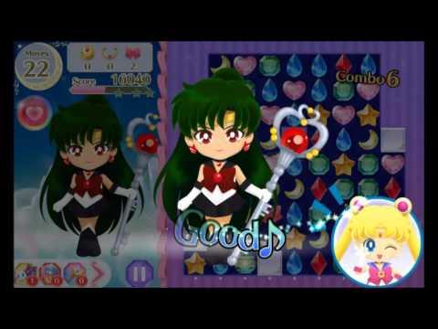 Sailor Moon Drops Black Moon 63-2