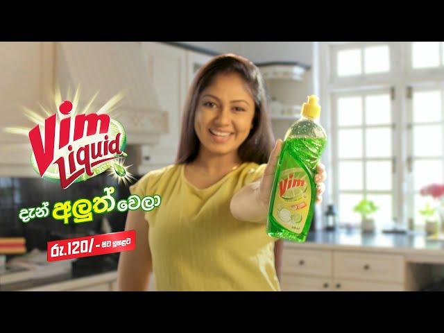 New Vim Liquid