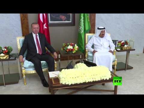 لحظة استقبال الملك السعودي سلمان للرئيس التركي أردوغان  - نشر قبل 1 ساعة