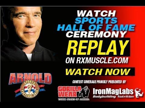 2015 International Sports Hall of Fame Ceremony