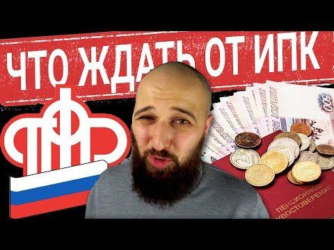 НОВЫЙ НАЛОГ НА ЗАРПЛАТУ! СКОЛЬКО БУДУТ ПЛАТИТЬ РОССИЯНЕ!