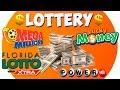 Лотерея, ставки & Lottery. Bets.  № 3
