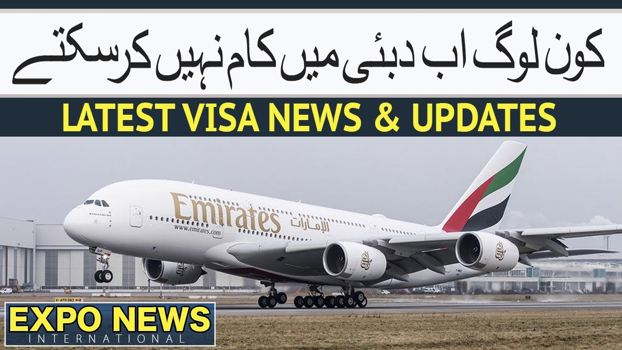 DUBAI VISA FINE 2020 START : VISIT TOURIST VISA OVERSTAY FINE STUDY JOB WORK PERMIT FINE IN DUBAI