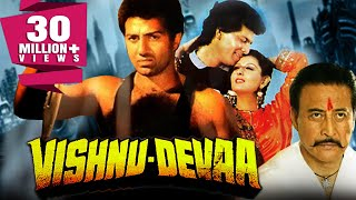 Vishnu Devaa (1991) Full Hindi Action Movie | Sunny Deol, Aditya Pancholi, Neelam Kothari