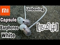 Mi Capsule Earphones White Unboxing Tamil (தமிழ்) | First Unboxing Video😃😃😊😉