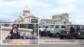 Степанакерт 05 06 2016