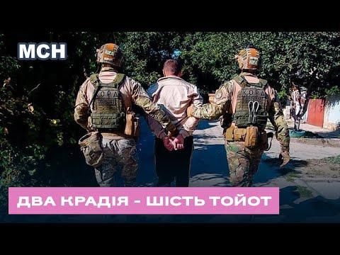 TPK MAPT: Миколаївські правоохоронці затримали крадіїв елітних автомобілів