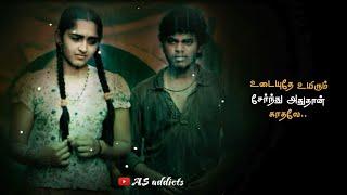 Mazhai Peiyum Pothu 💞 Renigunta 💞 Tamil Whatsapp Status 💞