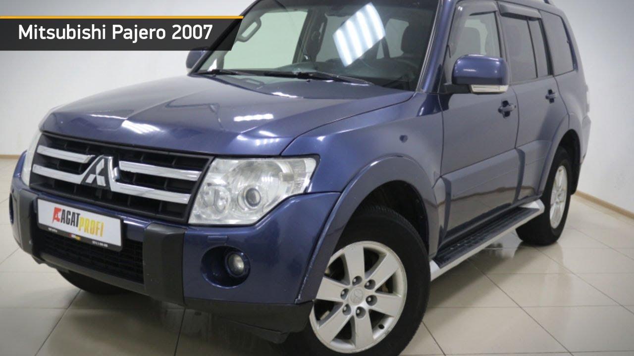 Mitsubishi Pajero с пробегом 2007 - YouTube