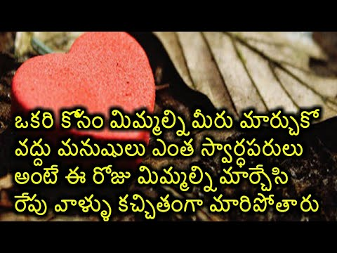 Telugu Prema Kavithalu Suresh Bojja Telugu Love Failure Impressive Love Falor Kavithalu Hd