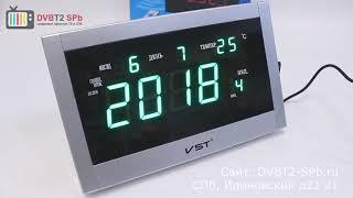 VST 771T - обзор электронных часов