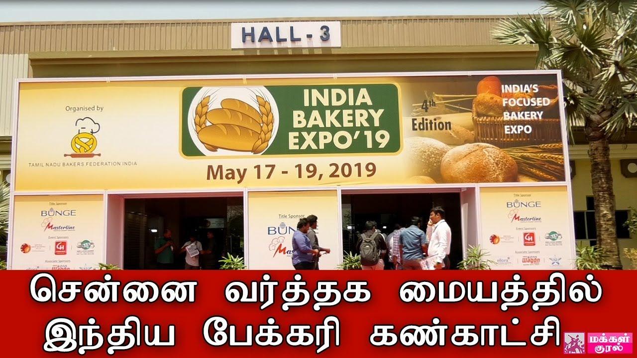 Indian Bakery Expo'19 at Chennai Trade Centre