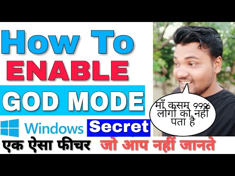 How To Activate GOD MODE In Windows (Secret)!!😯😯😲🔥