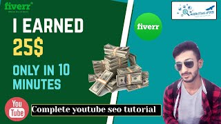How To do youtube keyword research | Free  youtube seo tools | youtube optimization |  youtube tips