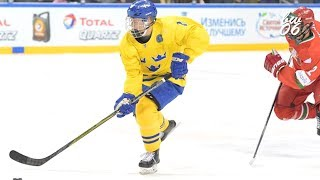 Adam Boqvist 2018 IIHF U18 Highlights