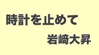 更新情報・お題箱→ https://twitter.com/hib_dd_bba.