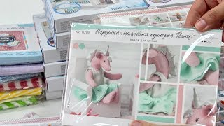 АртУзор. Наборы для шитья кукол (обзор новинок)
