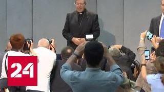 Казначею Ватикана предъявили обвинение в педофилии