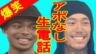 EXILE NESMITHと三代目J Soul Brothersの小林直己の爆笑トーク!! NAOK...