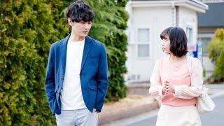 [trailer] A.I Love You [Movie 2016]