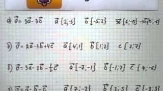 Номер 926 Геометрия 7 9 класс Атанасян