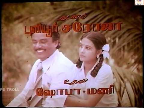ஜாக்கிரதை சின்னவீடு-Jakkirathai Sinnaveedu ilayaraja Super Hit Video Song