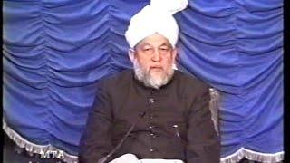 Urdu Tarjamatul Quran Class #25, Al-Baqarah verses 225 to 234