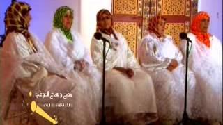 Download مديح نسائي أمازيغي - تنغير - المغرب Madih des femmes Amazigh-Tinghir-Maroc MP3 song and Music Video