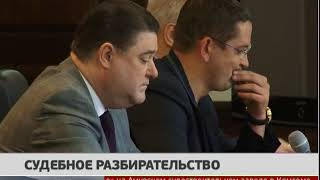 Судебное разбирательство. Новости 18/05/2018. GuberniaTV