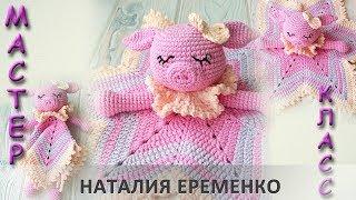 Свинка-комфортер крючком // мастер-класс toyfabric