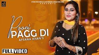Afsana Khan   Pooni Pagg Di   New Punjabi Songs 2020   Stair Records   Full HD