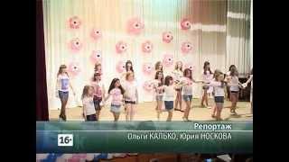 Мисс школа красоты - 2013