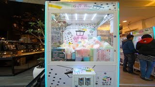 Candy Game Machines In Taiwan screenshot 4