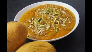 Mango Halwa Recipe | آم کا حلوہ | आम का हलवा | Aam Ka Halwa By Cook With Faiza