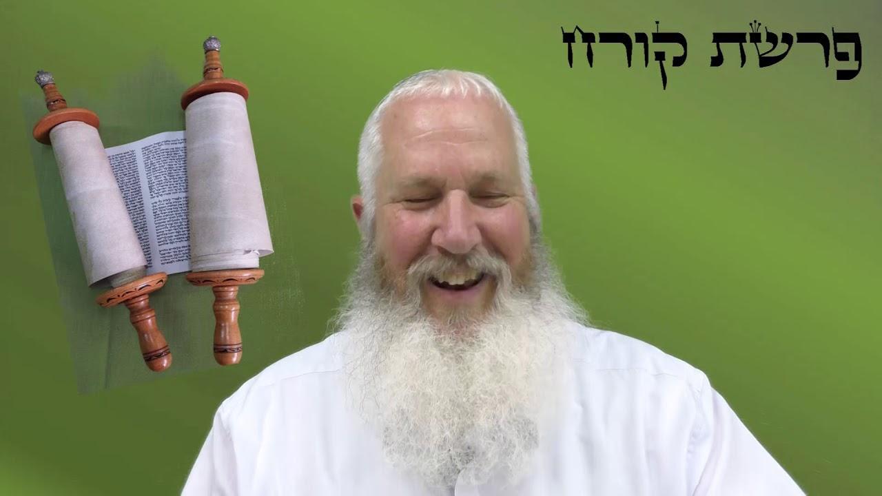 רגע של פרשה עם הרב אילן צפורי פרשת קורח
