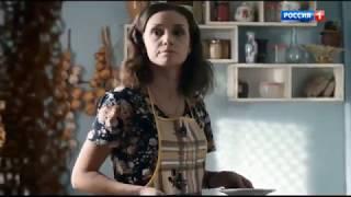 «Королева игры» 1-2 серия - Русские мелодрамы НОВИНКИ 2017 HD